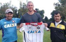 Caio Allan, saiu da base de Santa Helena, para o Athlético Furacão e conquistou a Copa do Brasil