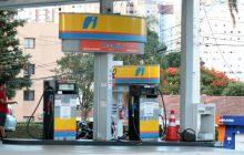 Postos de combustíveis do Paraná têm queda de 70% nas vendas