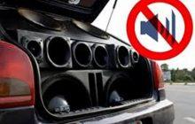 Santa Helena: Policiais dispersam aglomeração e apreendem veículo com som alto