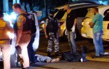 Menor de 14 anos é morto em confronto com a polícia após assalto